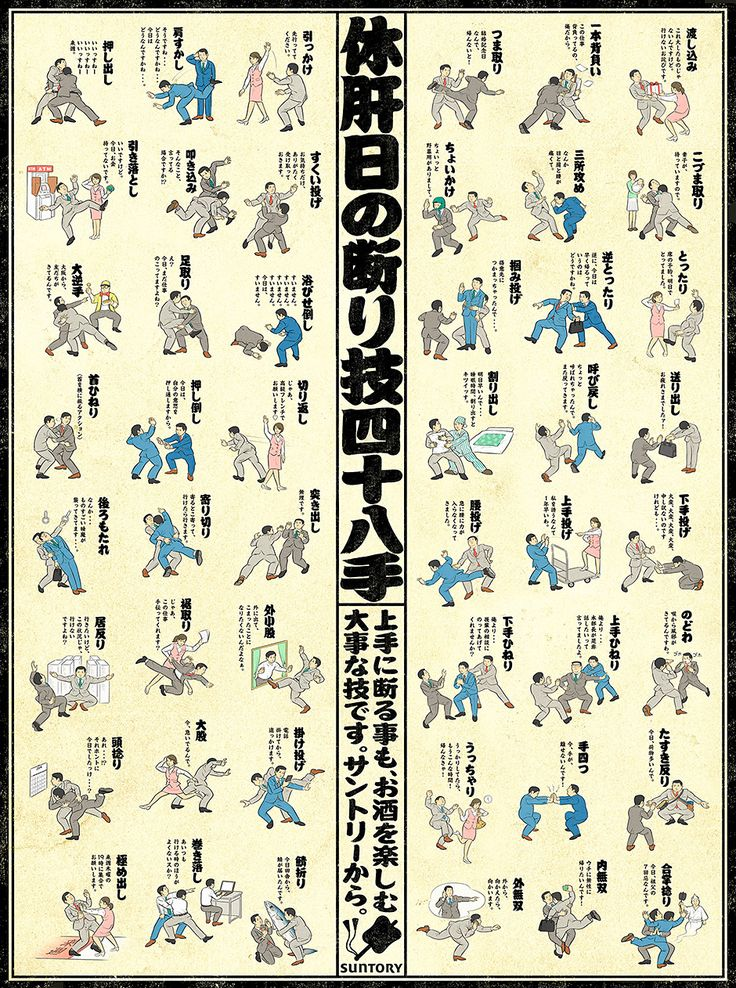 Ad collection : 画像
