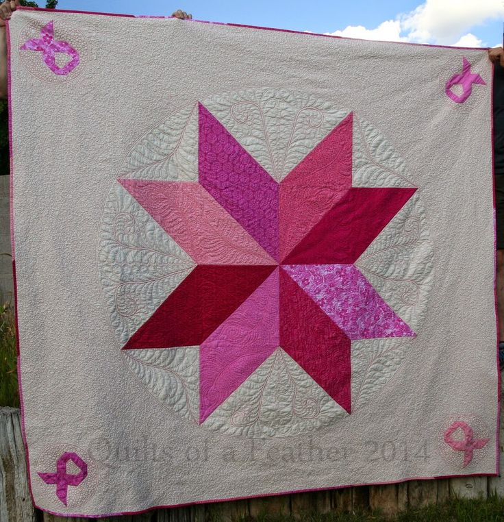 pink feather quilt wall - photo #15