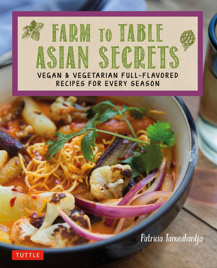 """""""This book indeed reveals a lot of secrets about Asian cooking and it sure does make it easy and simple. A great book to treasure in your repository."""" —Vidhya's Vegetarian Kitchen blog– also features recipe and giveaway"""