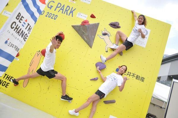 武井壮「2030年までに東京中の壁全てをボルダリングの壁に」