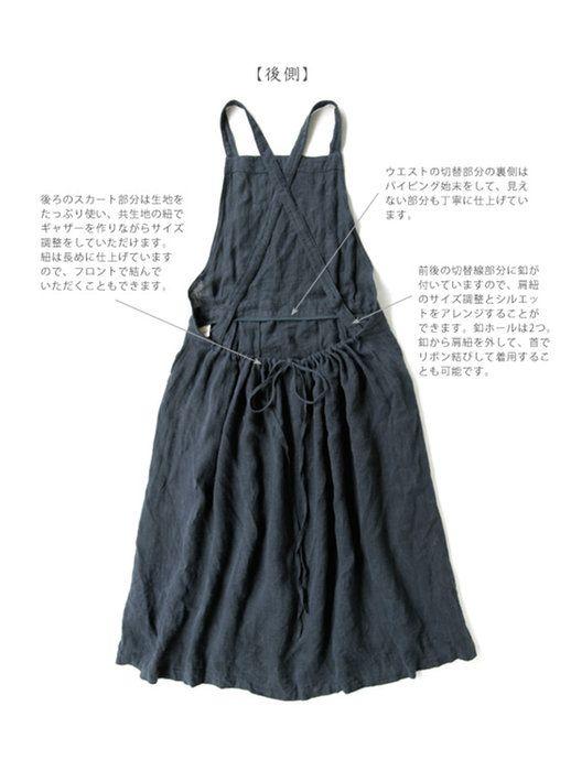 Apron dress with drawstring back