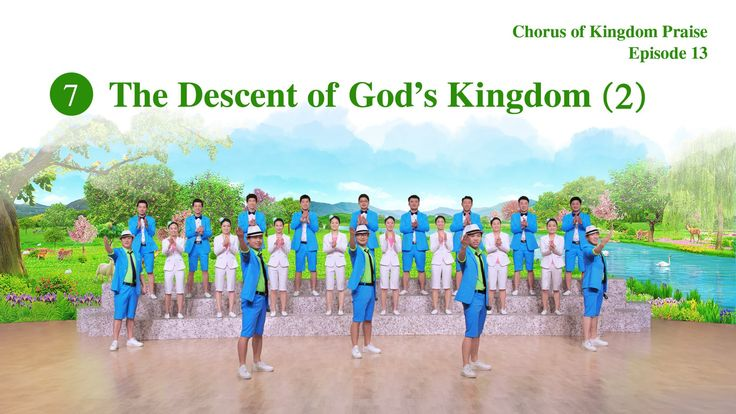 "Hymns Concert ""Chinese Gospel Choir Episode 13"": The Descent of God's Ki..."
