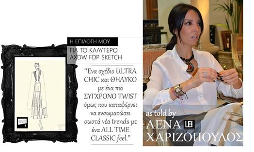 """AXDW FASHION DESIGN PROJECT... η ψηφοφορία συνεχίζεται! """"I love the whole 'feel' of the look and outfit. It is sleek, chic, feminine yet has a contemporary touch Ι really like. Ι believe ιt blends very well up to date trends, like the see-through camisole skirt and the cape, with an all-time-classic feel to it.  Finally Ι find it eclectic, feminine and ultra chic with a modern twist though."""" Λένα Χαριζόπουλος από το αγαπημένο site lenasblackbook.com. Ευχαριστούμε Λένα για τη συμμετοχή <3"""