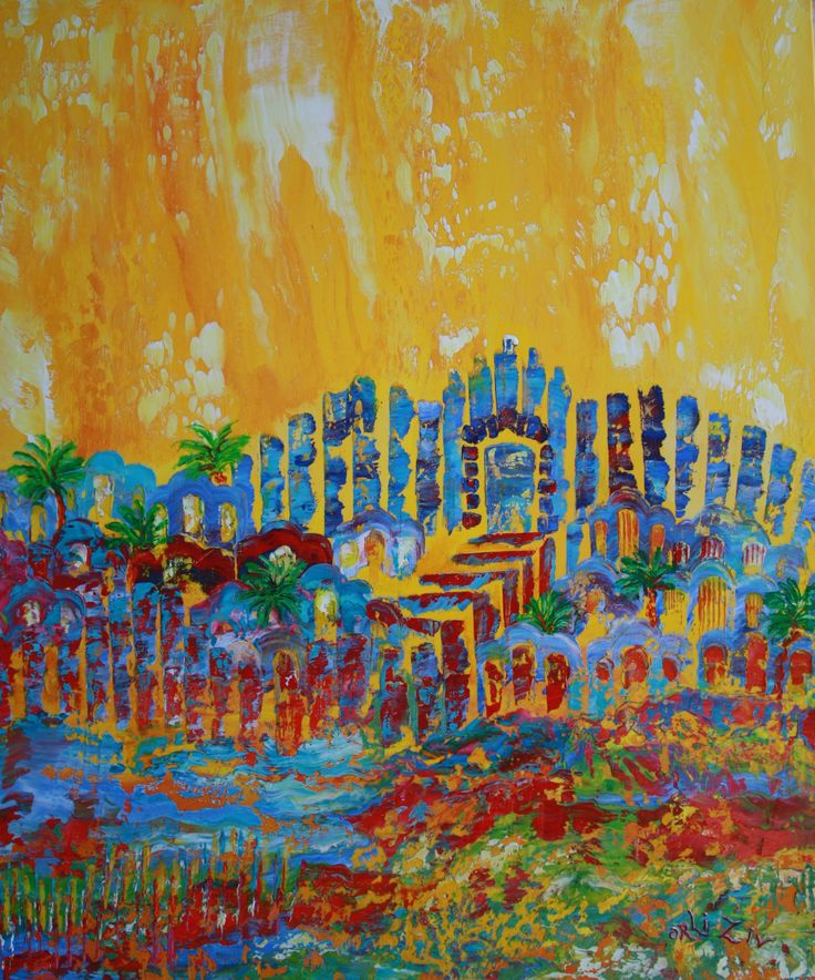 Cloud Jerusalem - 50 cm x 60 cm   Oil on Canvas