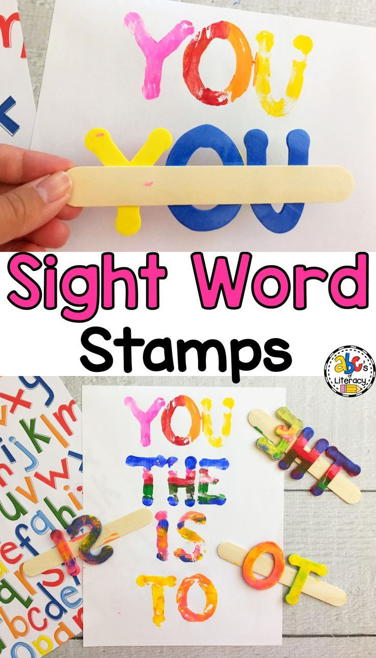 These Sight Word Stamps are a fun, hands-on way to practice spelling and reading their sight words. This interactive sight word activity combines art with reading. These stamps would be a great addition to your word work literacy center. Click on the pict