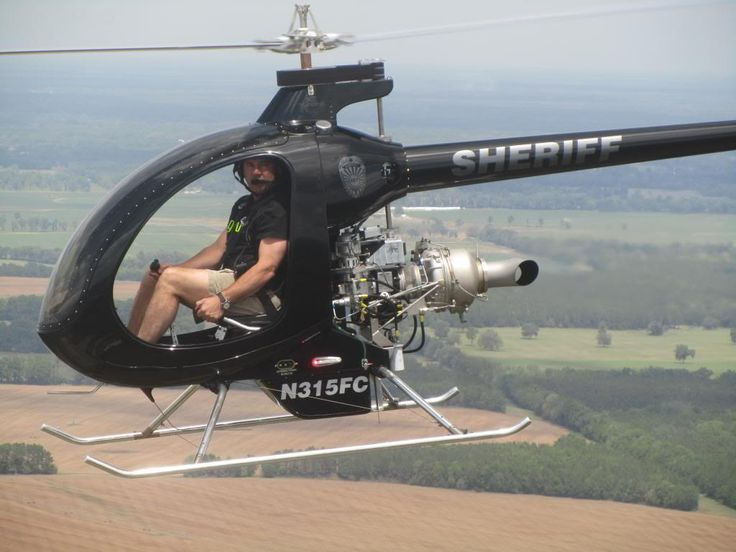 can police helicopters still detect 400w hps | Grasscity ...