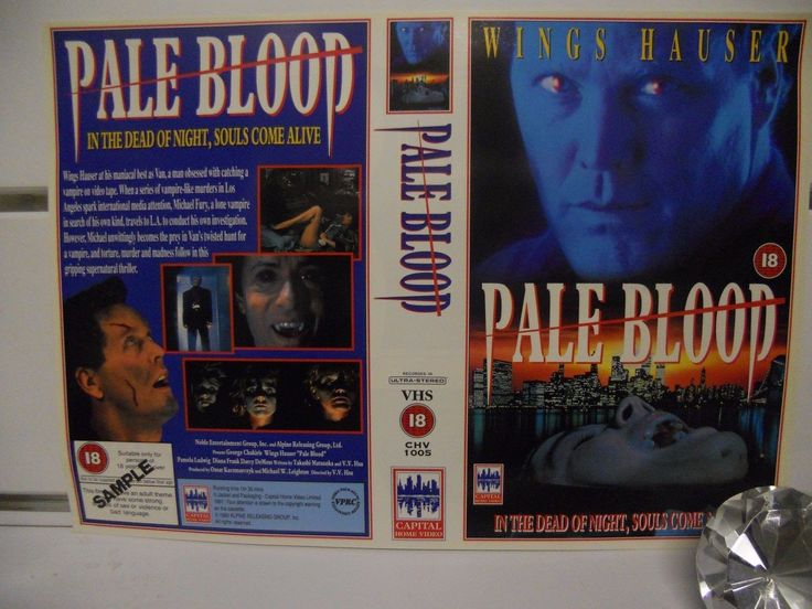 PALE BLOOD (George CHAKIRIS, Wings HAUSER & Pamela LUDWIG, 1990), PAL VHS, CAPITAL HOME VIDEO, GUILD HOME VIDEO, LA Bounty, Rush Week, indie girl, blunt bangs, Sybil DANNING, Jane BIRKIN style, Rose MCGOWAN, Amy Blue, Asia ARGENTO, Lou DOILLON, Natalie off Duty, #natalieoffduty, Natalie Lim SUAREZ, Natalie SUAREZ, Nylon, rivista, hipster girls, stile gotico, foresta pluviale, fotografia erotica, nouvelle vague, capelli bob con frangia, stile hippy, vampiri, bikini sirena, nuda, vagina…
