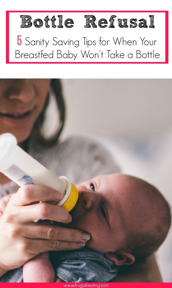 Bottle Refusal: How To Get a Breastfed Baby to Take a Bottle. Tips to help you return to work from maternity leave or just go out of the house for a bit!