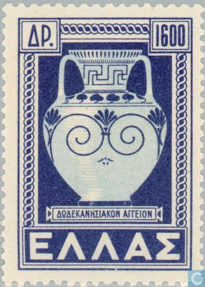 Postage Stamps - Greece - Reclaiming Islands