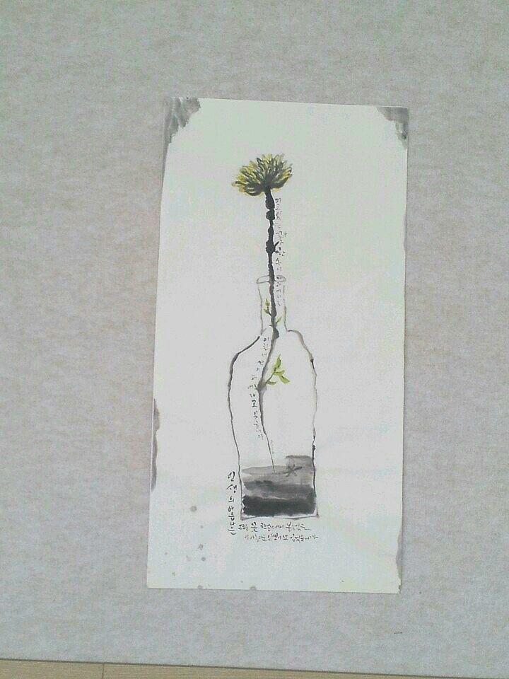 #Chineseink #Calligraphy #Imagesofthelife #Life #Yellow #Chrysanthemum #Bottle #Sprut #Shoot