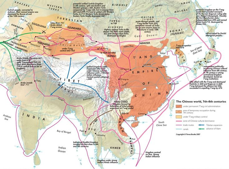 16 best kiina images on pinterest history ancient china and the chinese world in the 7th and 8th centuries historical mapsthe gumiabroncs Images