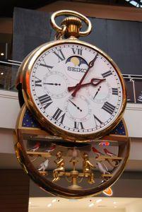 Melbourne Central  et son horloge musicale elfique !