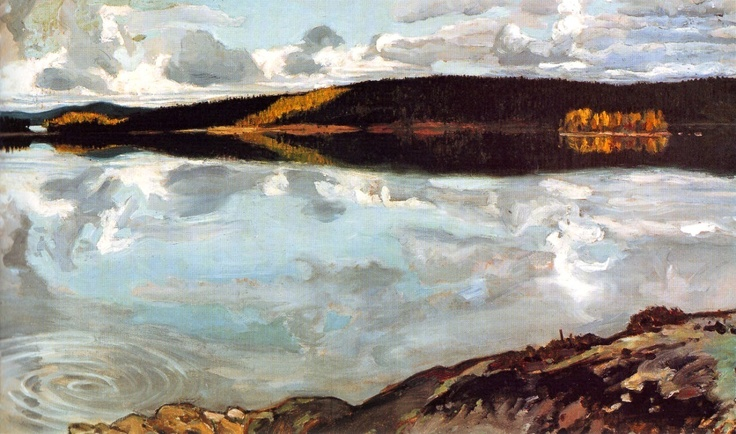 Akseli Gallen-Kallela, | 1865-1931-View Over Lake Ruovesi 1896