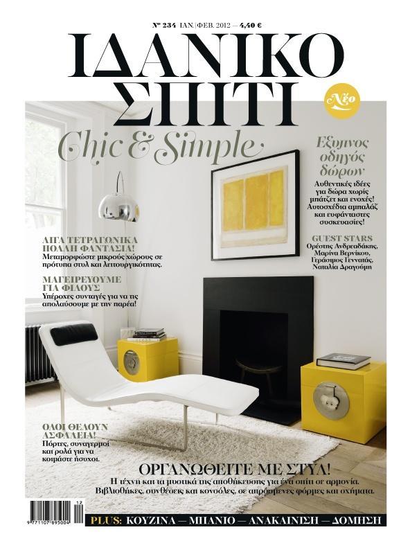 Issue January - February 2012
