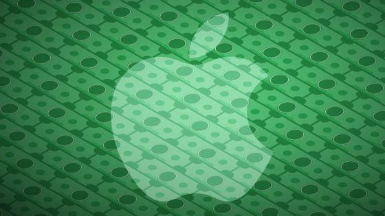 Apple atteint une capitalisation boursière de 700 milliards de dollars et un record depuis deux ans pour laction