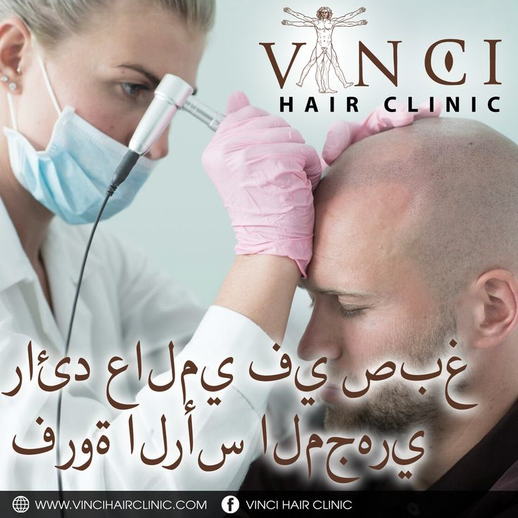 At Vinci we have hair loss clinics right across the world. Our medical clinics offer a wide range of hair loss solutions to help you regain your hair. By using the latest techniques and highest medical standards your treatment will achieve its maximum possible result. #micropigmentation #hairtattoo #camouflage #FUEtransplant #FUTtransplant #hairloss #hairtransplant #alopecia #bald #hairtreatment #vincihair #hairclinic #hairrestoration #MSP #UAE #Dubai