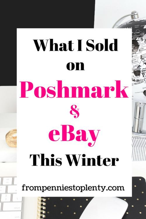 Want to know what brands sell to make money? Take a look at these hot sellers and what to sell next season. #Poshmark #eBay #Mercari #thrifting