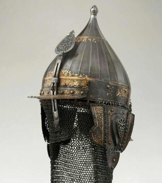Helmet from the Ottoman Empire