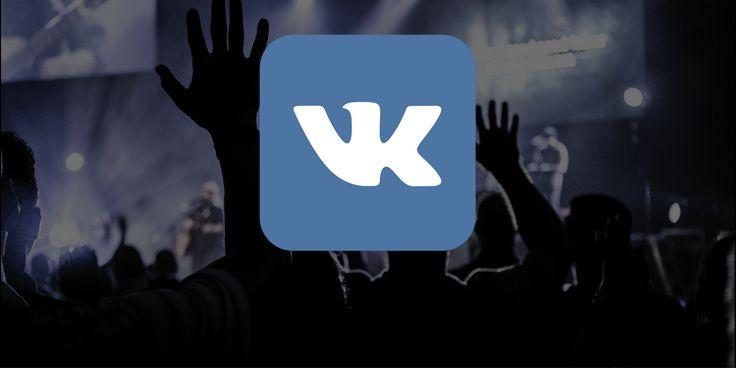 Простой способ скачать музыку из «ВКонтакте» - https://lifehacker.ru/2017/01/08/skachat-muzyku-iz-vkontakte/