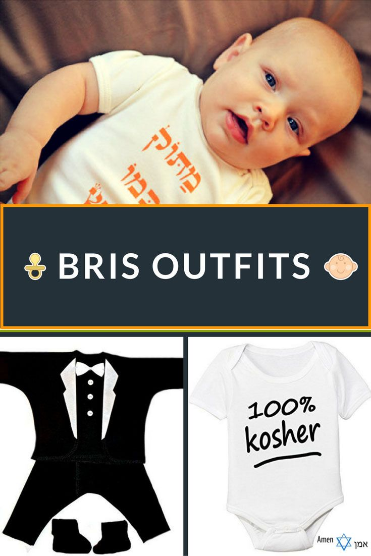 Jewish Baby Gifts Uk : Best brit milah ideas only on baby baptism