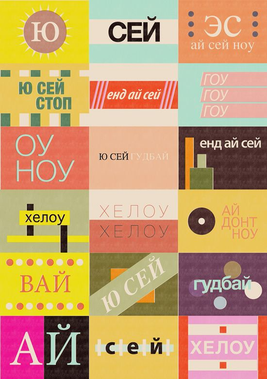 Christian Book Cover Design Inspiration : Best book covers images on pinterest