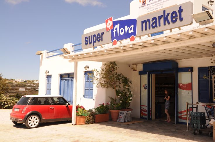 Our supermarket in #Mykonos Vouves area!