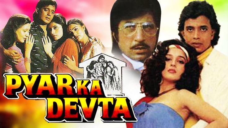 nice Pyar Ka Devta (1991) Full Hindi Movie | Mithun Chakraborty, Madhuri Dixit, Nirupa Roy