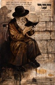 Praying-by-the-Kotel-Alex Levin