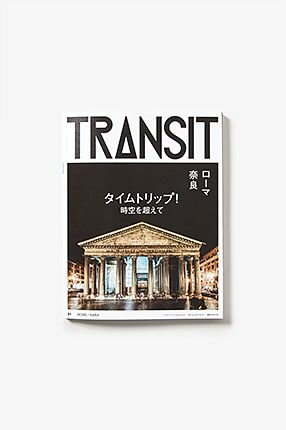 TRANSIT VOL.31|BOOKS & MAGAZINES|COVERCHORD