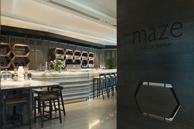 The entry to the Maze Restaurant and grill with breakfast bar that converts to a drinks bar at night.