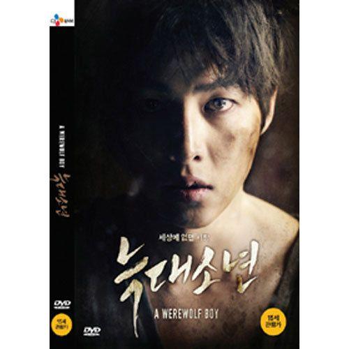 DVD K-Movie A Werewolf Boy 늑대소년 English Subtitle Song Jung Ki Park Bo Young