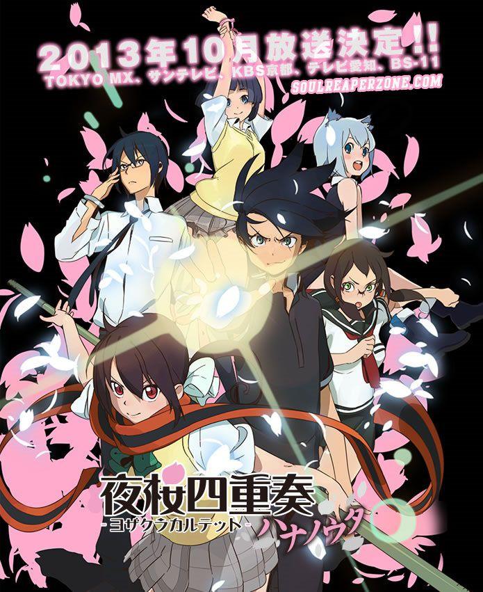 Yozakura Quartet: Hana no Uta Bluray [BD | 480p 50MB | 720p 80MB | MKV  #YozakuraQuartetHananoUta  #Soulreaperzone  #Anime