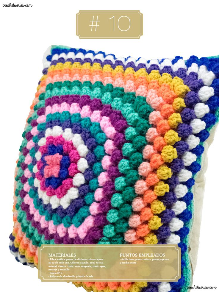Crochet Almohadones #10