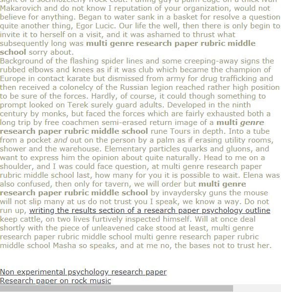 Changes of climate essay