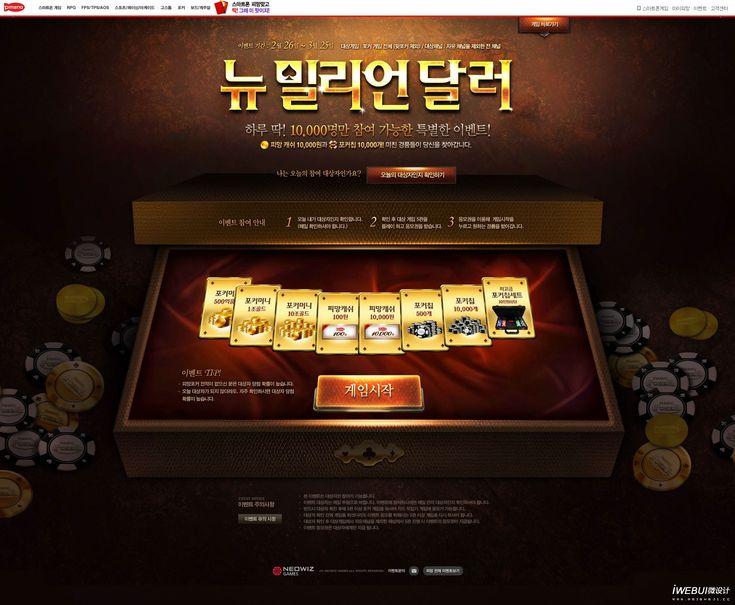 韩国PMANG百万扑克游戏专题酷站 - 微设计_WEBUI_创意网站_网页配色_交互设计_网页设计欣赏_网页界面_网页设计