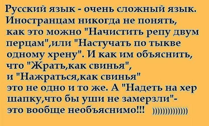 У каждой избушки свои погремушки... (2) Одноклассники