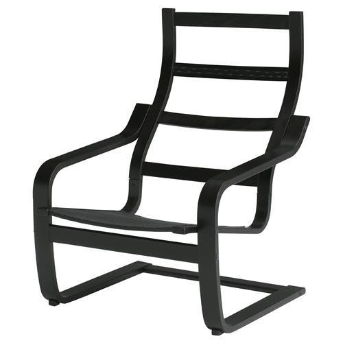 POANG Σκελετός πολυθρόνας - IKEA