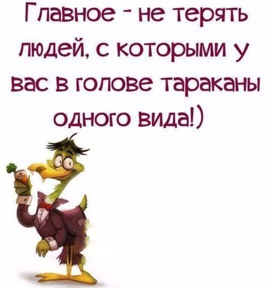 Алёнка Бунькова