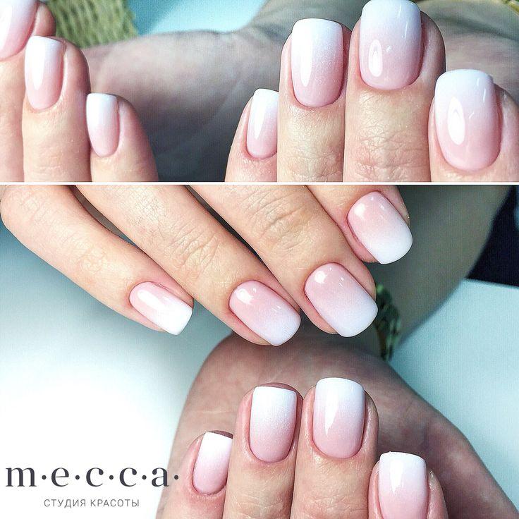 Градиент нежность и легкость на ногтях Прекрасная альтернатива френчу #ногти #nails #градиент #ombre #gradient