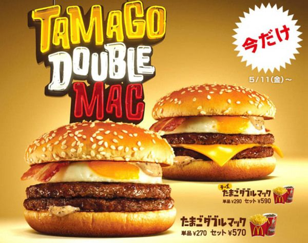 The WEIRDEST McDonald's Menu Items Around the World