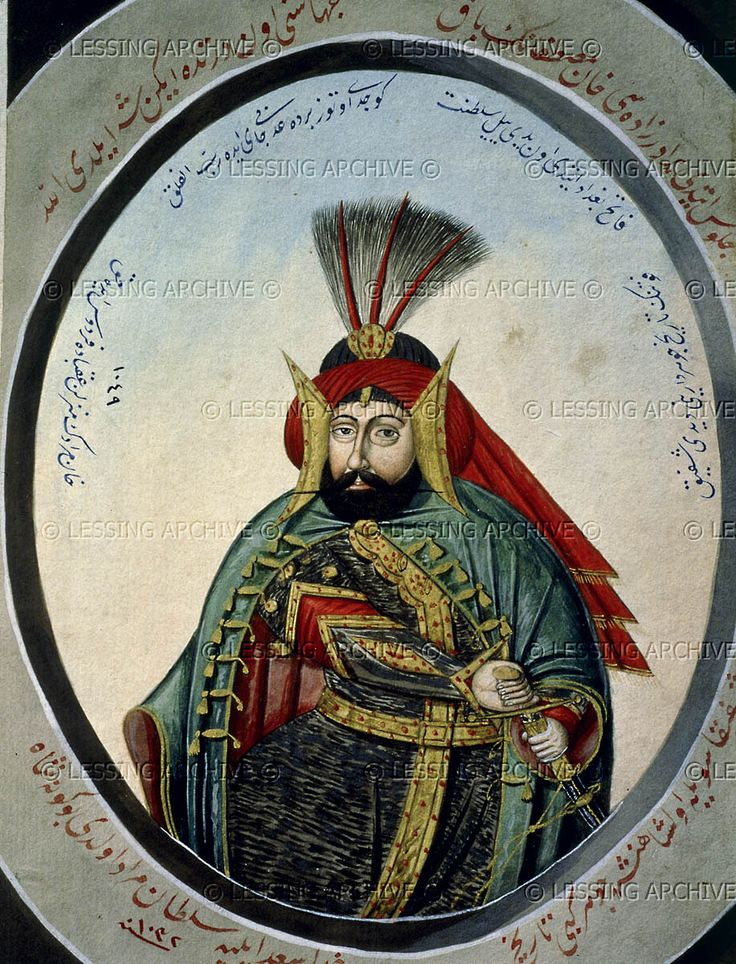 Murad IV (1612�1640), sultan of the Ottoman Empire from 1623 to 1640, known both for restoring the authority of the state and for the brutality of his methods.   Turkish and Islamic Arts Museum, Istanbul, Turkey