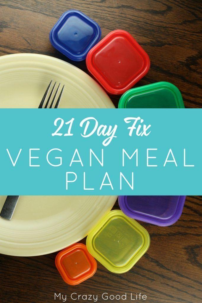 Looking for the 21 Day Fix Vegan Meal Plan? I've got it here! The 21 Day Fix is for vegan and vegetarian eaters, as well!