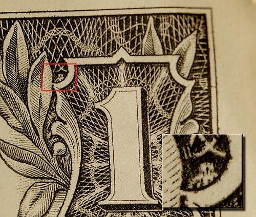 Justin Bieber's Illuminati Owl Tattoo | Conspirazzi