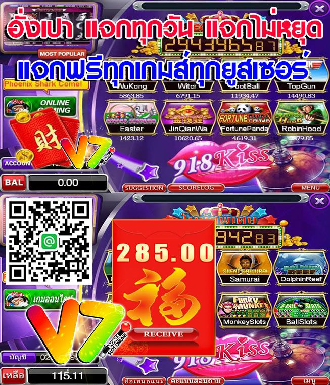 Pin By Tun Tun On อ งเปา In 2020 Play Free Slots Slot Online Slots Games