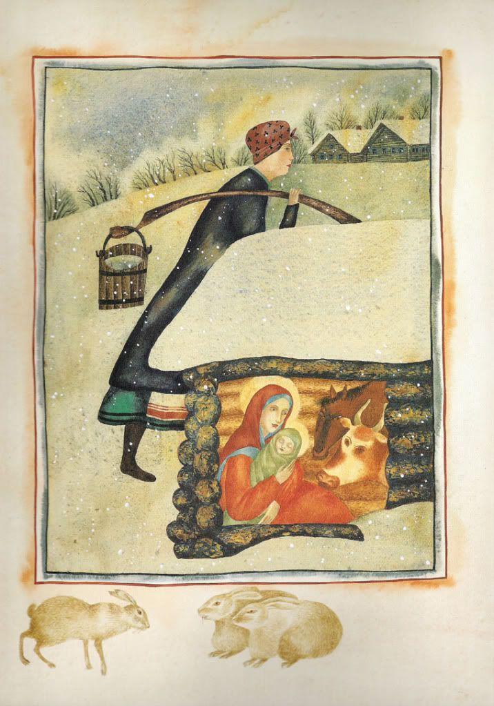 Картинка, открытки веры павловой