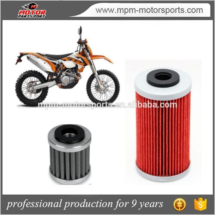Wholesale Oil Filter In China For Motorcycle KTM EXC 450 500
