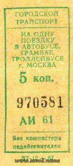 Вещи времён СССР (очень много фотографий) | < 279° ru https://de.pinterest.com/julfa56/%D0%B6%D0%B8%D0%B7%D0%BD%D1%8C-%D0%B8-%D0%B1%D1%8B%D1%82-%D0%B2-%D1%81%D1%81%D1%81%D1%80/