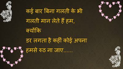 Shayari Xyz: Best funny images in hindi