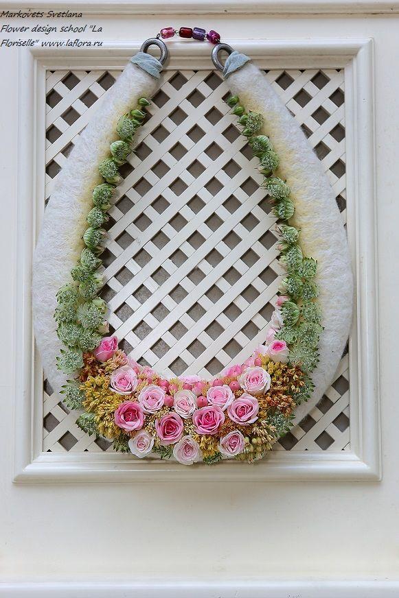 """Такая необычная штучка - хомут.Flower design school """"La Floriselle"""""""