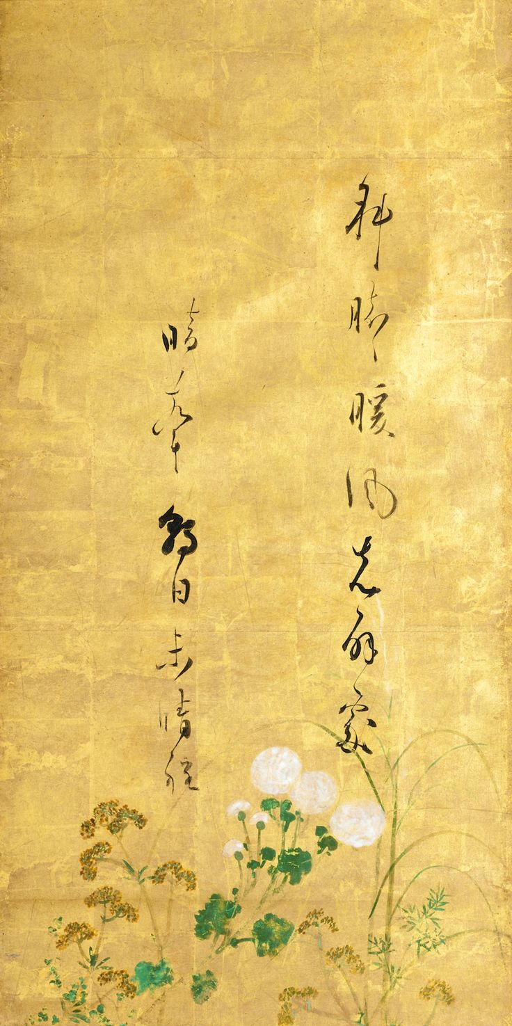 Chinese Poem from 'Wakan-Roeishu,' Anthology of Japanese and Chinese Poetry, with Design of Flowering Grasses. Japan. Early Edo Period. Ink and color on gold-leaf paper, hanging scroll. Calligraphy: Hon'ami Koetsu (1558-1637), Painting: Sotatsu School. TOKYO FUJI ART MUSEUM